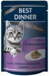 Корм для кошек Best Dinner Мясные деликатесы Sterilised Суфле с индейкой 85г