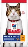 Сухой корм для пожилых кошек Hills Science Plan Mature Adult 7+ с курицей 1.5кг