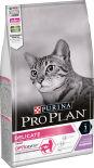 Сухой корм для кошек Pro Plan Optidigest Delicate для чувствительного пищеварения с индейкой 1.5кг