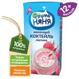 Коктейль молочный ФрутоНяня Малина 2.1% с 12 месяцев 200мл
