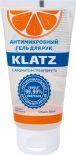 Гель для рук Klatz антимикробный ароматом Грейпфрута 50 мл