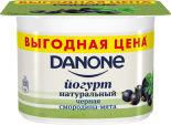 Йогурт Danone Черная смородина-мята 2.9% 110г