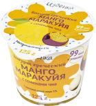 Йогурт ВкусВилл Греческий Манго-маракуйя с семенами чиа 3% 125г