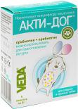 Акти-дог для собак Veda Пробиотик и пребиотик 5шт*8г