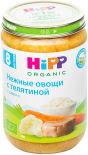 Пюре Hipp Нежные овощи с телятиной 220г