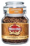 Кофе растворимый Moccona Continental Gold 47.5г