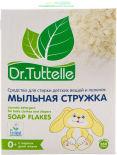 Средство для стирки Dr.Tuttelle Мыльная стружка для детских вещей 350г