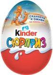 Яйцо с игрушкой Kinder Сюрприз из молочного шоколада в ассортименте 20г