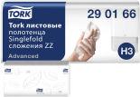 Полотенца листовые Tork Singlefold 290166 H3 сложения ZZ 5*200шт