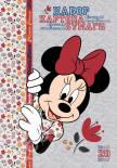 Набор для творчества Hatber Minnie Mouse А4 Цветной Картон 10л + Цветная Бумага 10л