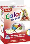 Салфетки для стирки Paclan Color Expert защита от окрашивания 20шт