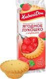 Кекс Хлебный Дом Ягодное Лукошко с клубникой 2шт*70г