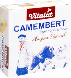 Сыр Vitalat Камамбер мягкий с белой плесенью 45% 125г