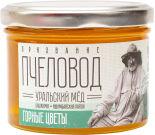 Мед Призвание Пчеловод натуральны цветочный Горные цветы 300г
