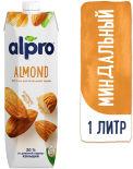 Напиток миндальный Alpro обогащенный кальцием 1л
