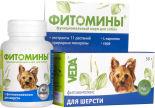 Фитомины для собак Veda для шерсти 50г
