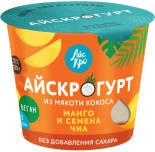 Десерт АйсКро Айскрогурт на кокосовой основе с манго и семенами чиа 125г