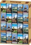 Шоколадный набор Санкт-Петербург Премиум Темный 100г
