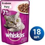 Влажный корм для кошек Whiskas Рагу с ягненком 18шт*85г