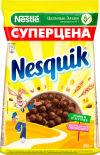 Готовый завтрак Nesquik Шоколадный 250г