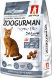 Сухой корм для взрослых кошек Зоогурман Home Life Chicken Курочка 350г