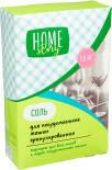 Соль для посудомоечных машин Нome Story 1.5кг