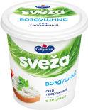 Сыр творожный Sveza Воздушный с зеленью 60% 150г