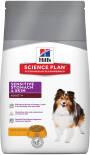 Сухой корм для собак Hills SP Sensitive Stomach & Skin Adult Medium для средних пород при чувствительном пищеварении и проблемах с кожей с курицей 12кг