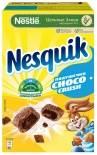 Готовый завтрак Nesquik Подушечки шоколадные 220г