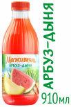 Напиток молочно-соковый Мажитэль Арбуз и Дыня 950г