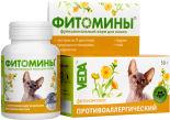Фитомины для кошек Veda противоаллергический 50г
