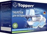 Таблетки для посудомоечных машин Topperr 60шт