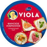 Сыр плавленый Viola ассорти Финское избранное 45% 130г