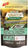 Корм для щенков Stuzzy Monoprotein Свежая телятина 150г