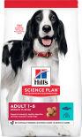 Сухой корм для собак Hills Science Plan Adult Medium для средних пород с тунцом 2.5кг