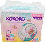 Салфетки влажные Kokoro детские 2*100шт