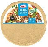 Основа для пиццы Vici 320г