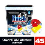 Таблетки для посудомоечных машин Finish Quantum Ultimate Лимон 45шт
