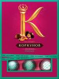 Набор конфет Коркунов Ореховая коллекция 110г