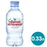 Вода Святой Источник питьевая негазированная 330мл
