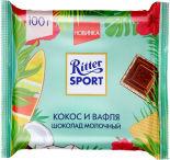 Шоколад Ritter Sport Молочный с кокосом и вафлей 100г