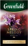 Чай черный Greenfield Spring Melody 100г
