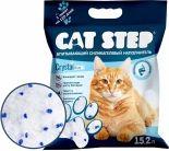 Наполнитель для кошачьего туалета Cat Step Blue 15.2л