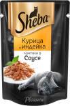 Корм для кошек Sheba Pleasure Ломтики из курицы и индейки в соусе 85г