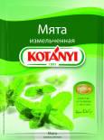 Мята Kotanyi измельченная 9г