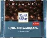 Шоколад Ritter Sport Темный Цельный миндаль 100г
