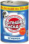 Корм для собак Зоогурман Большая Миска Ягненок 970г