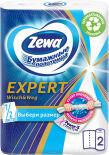 Бумажные полотенца Zewa Expert Wisch&Weg 2 слоя 2шт