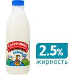 Молоко Сарафаново пастеризованное 2.5% 930мл