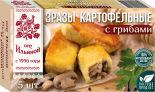 Зразы От Ильиной с картофелем и грибами 500г